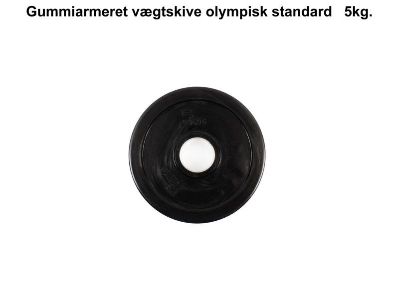 O4_51mm_5kg